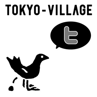 tweetbird_002.jpg